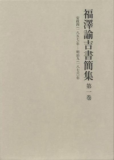 http://www.fmc.keio.ac.jp/publication/images/c4.jpg