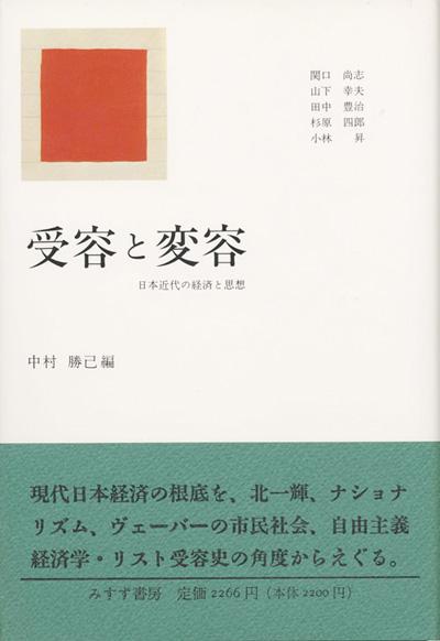 http://www.fmc.keio.ac.jp/publication/images/c8.jpg