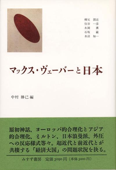 http://www.fmc.keio.ac.jp/publication/images/c9.jpg
