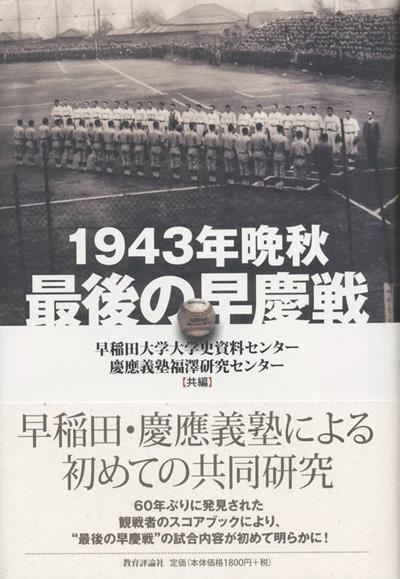 http://www.fmc.keio.ac.jp/publication/images/c91.jpg