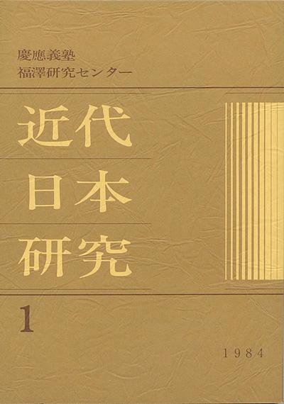 http://www.fmc.keio.ac.jp/publication/images/kindai.jpg