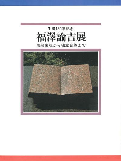 http://www.fmc.keio.ac.jp/publication/images/z2.jpg
