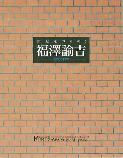 http://www.fmc.keio.ac.jp/publication/images/z3.jpg