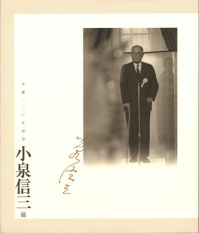 http://www.fmc.keio.ac.jp/publication/images/z4.jpg