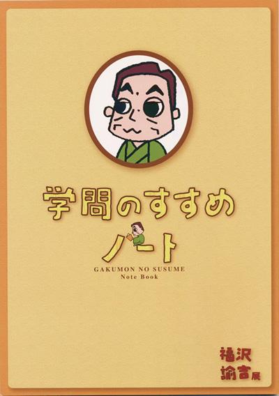 http://www.fmc.keio.ac.jp/publication/images/z7.jpg
