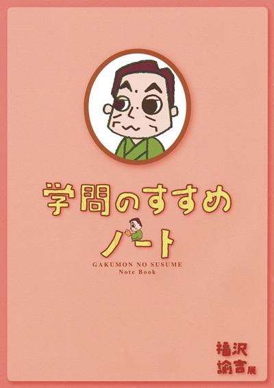 http://www.fmc.keio.ac.jp/publication/images/z8.jpg