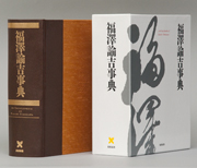 http://www.fmc.keio.ac.jp/publication/pub_ph05.jpg